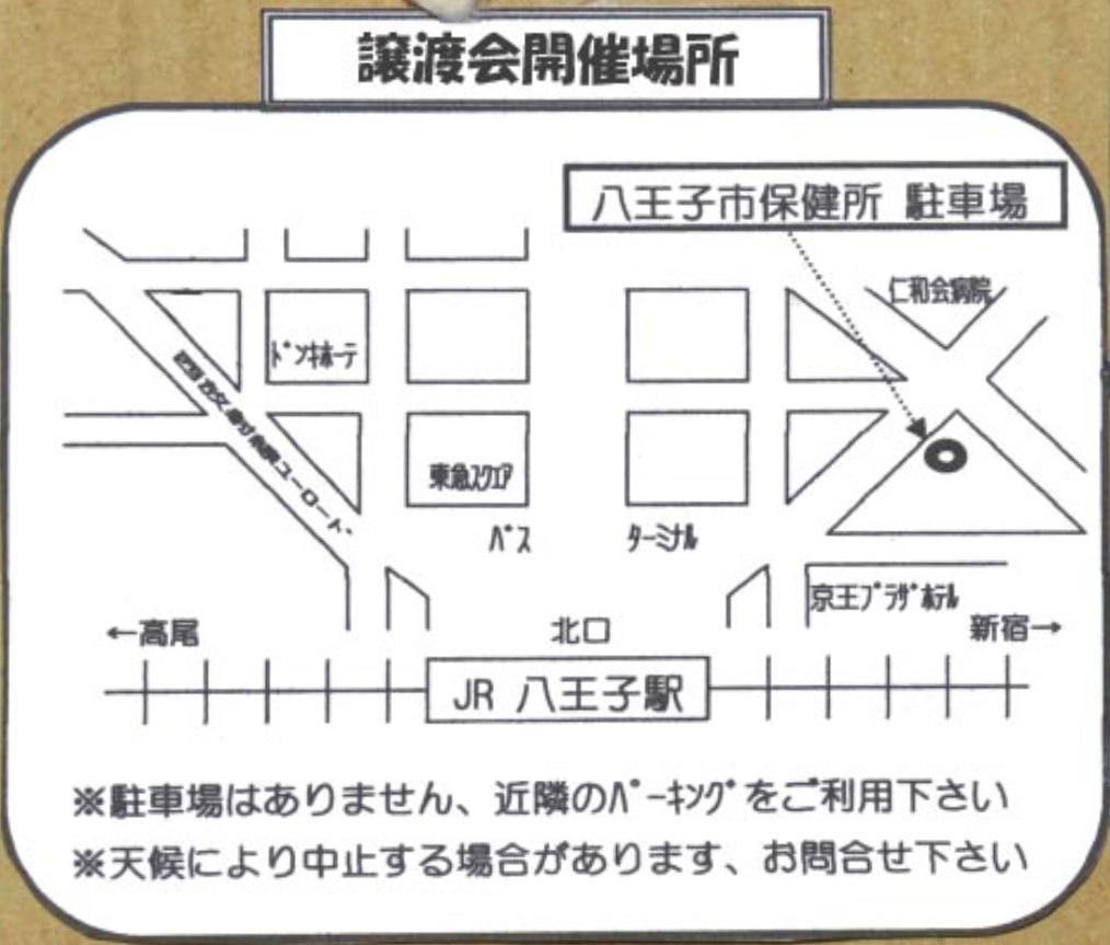 HAPnetマップ